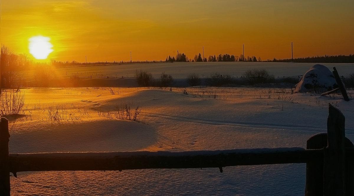 Солнышко встаёт, радостный день нам несёт - Владимир Максимов