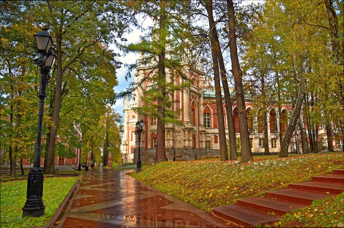 Осень в Царицино. - Евгений Кузнецов