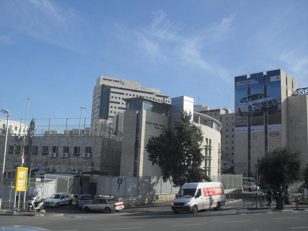 Современный Иерусалим - Надежда