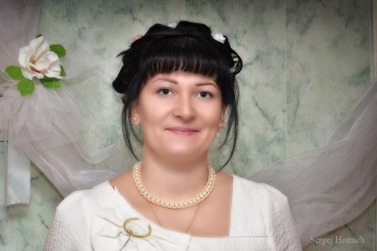 Ирина - Сергей и Ирина Хомич
