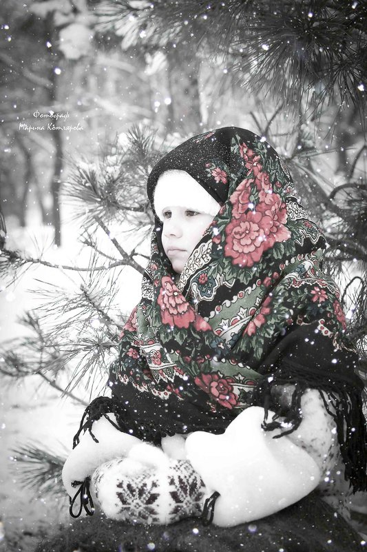 Зима! - Марина
