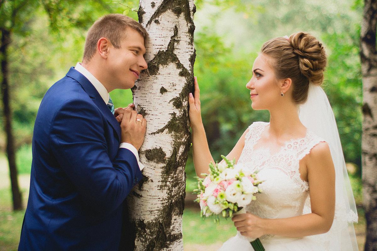 Любовь-это... - Анастасия Бондаренко