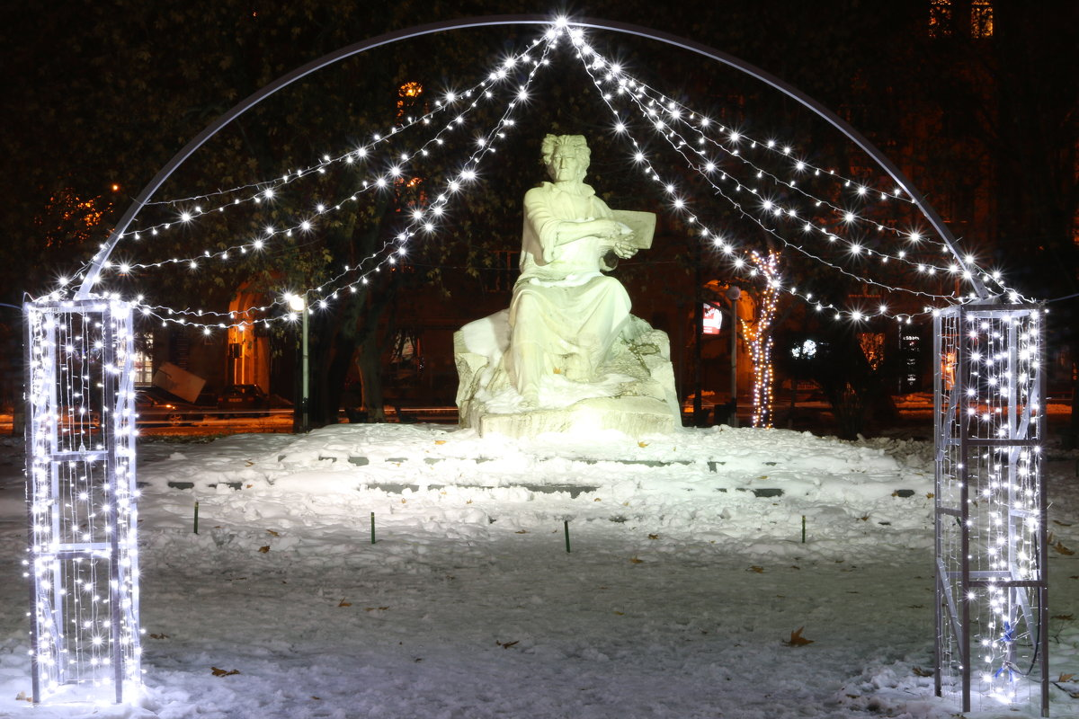 памятник - Армен Джавакян