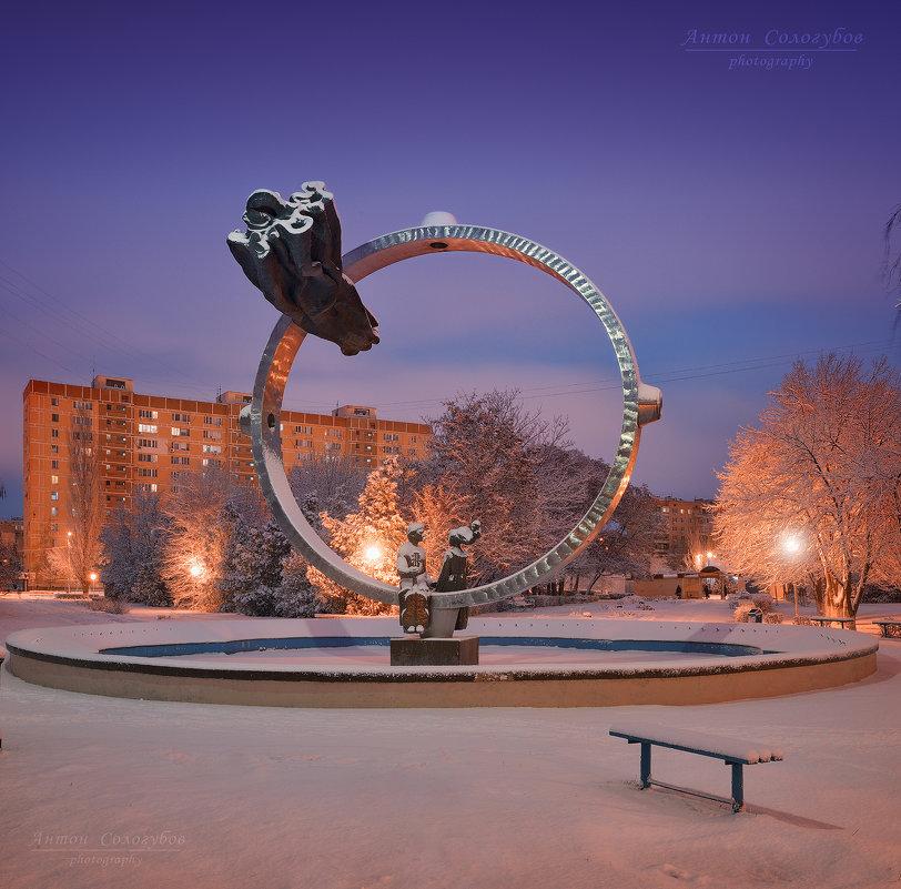 С добрым утром Волгодонск - Антон Сологубов