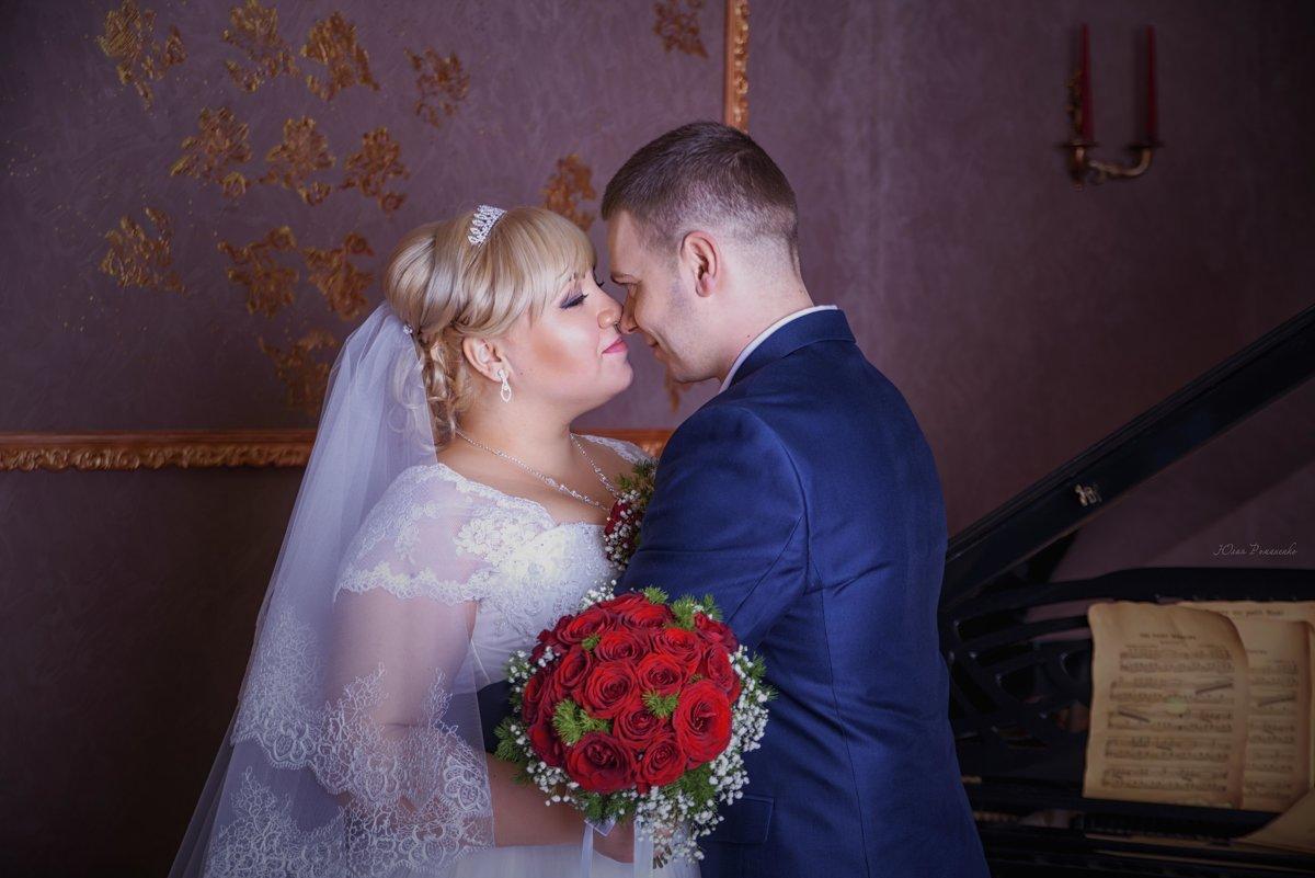 Виктория и Сергей. - Юлия Романенко