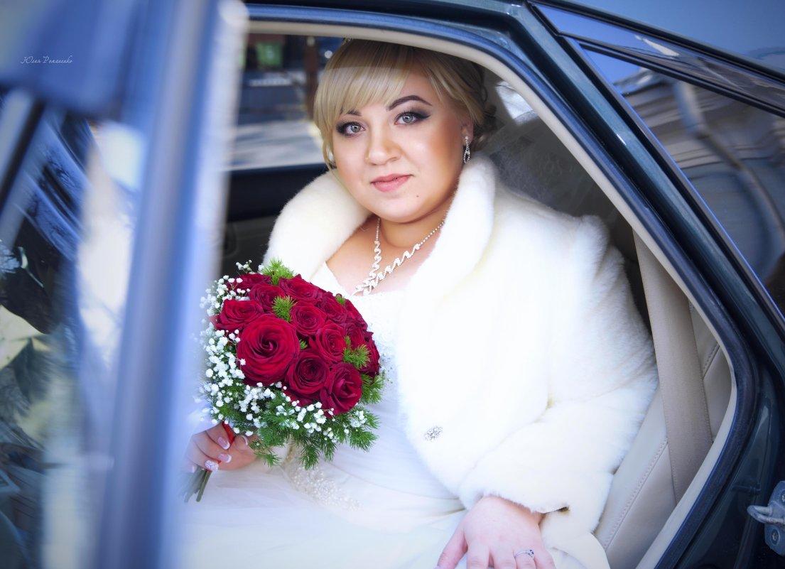 Виктория.. 28.11.2015г. - Юлия Романенко