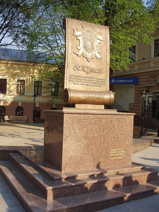 Памятний знак - Степан Карачко