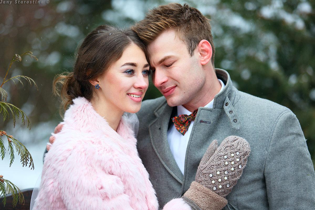 Зимняя свадьба - Jany Starostina