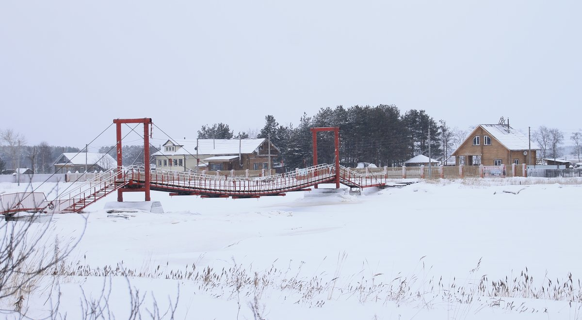 Зимой на Севере - Светлана Ку