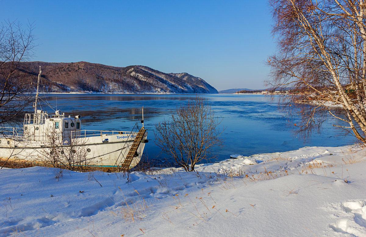 У истока Ангары - Анатолий Иргл