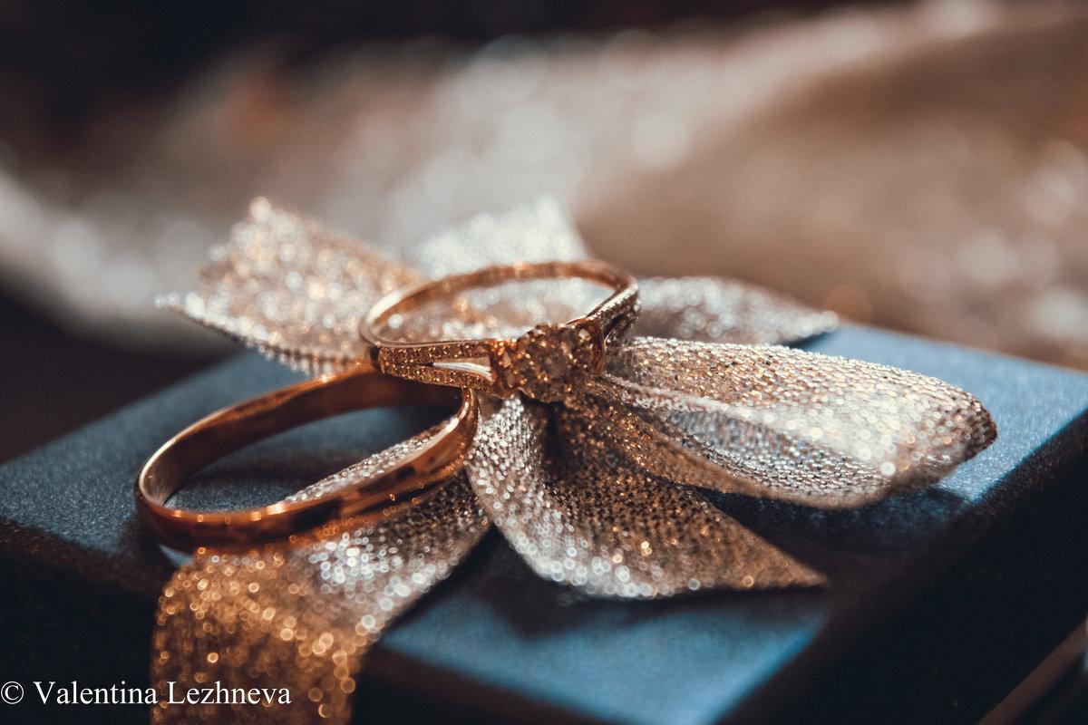 Обручальные кольца - Valentina lEZHNEVA