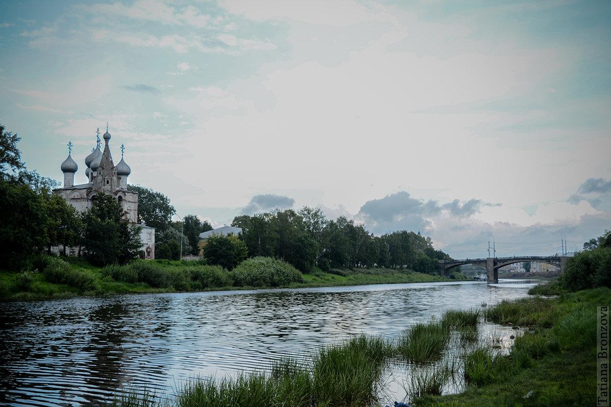 Река Вологда. - Татьяна Бронзова