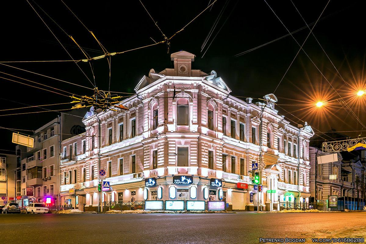 Архитектура Харькова - Богдан Петренко
