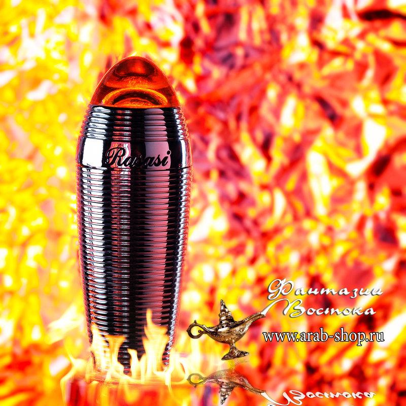 Говорят арабская парфюмерия разжигает страсть) - Семен Кактус