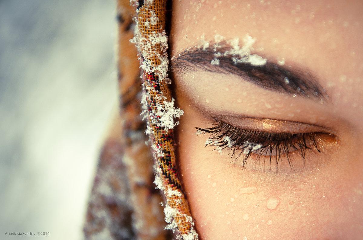 Зима на ресницах - Анастасия Светлова