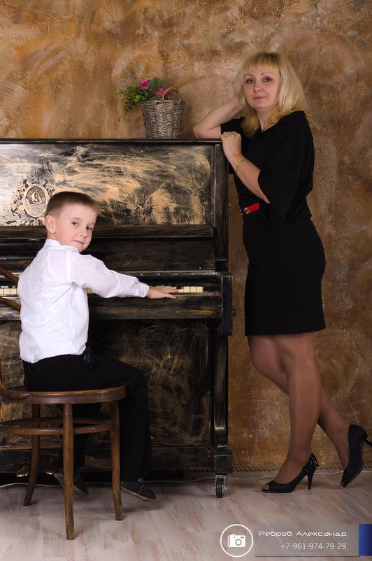 Мама и Сын - Александр Ребров
