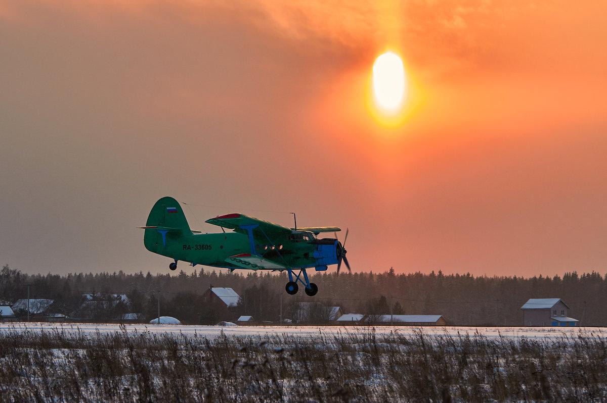 Завершение полётов - Андрей Куприянов
