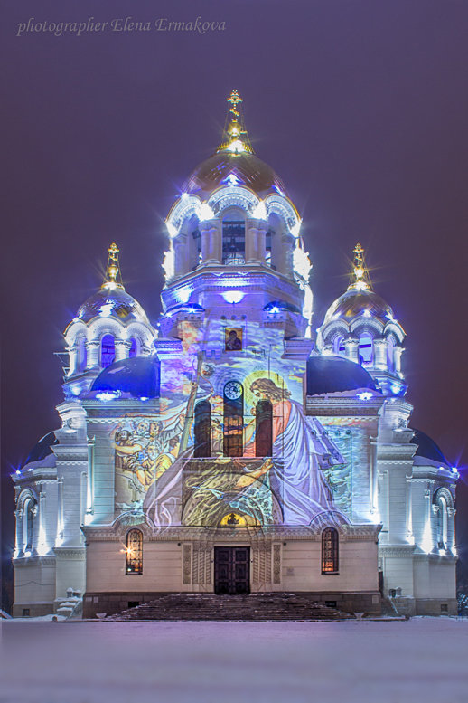 Новочеркасский Свято-Вознесенский кафедральный собор - Елена Ермакова