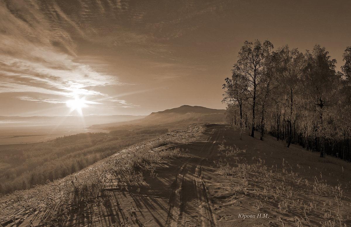 Закат над Сюгенью. - Наталья Юрова