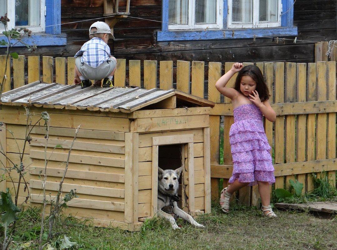 Детство с Карпухой - Валерий Чепкасов