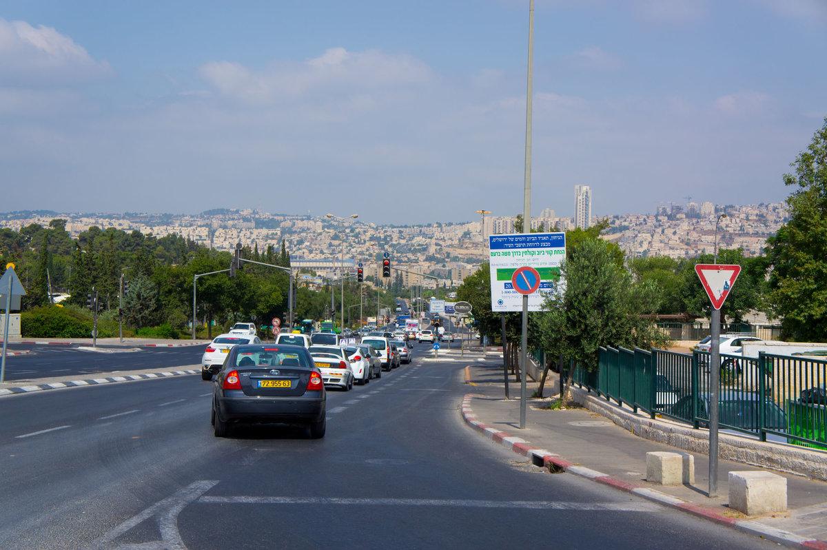 Иерусалим. Вид на город с ул. ул. Дерех Бейт Лэхем. - Игорь Герман