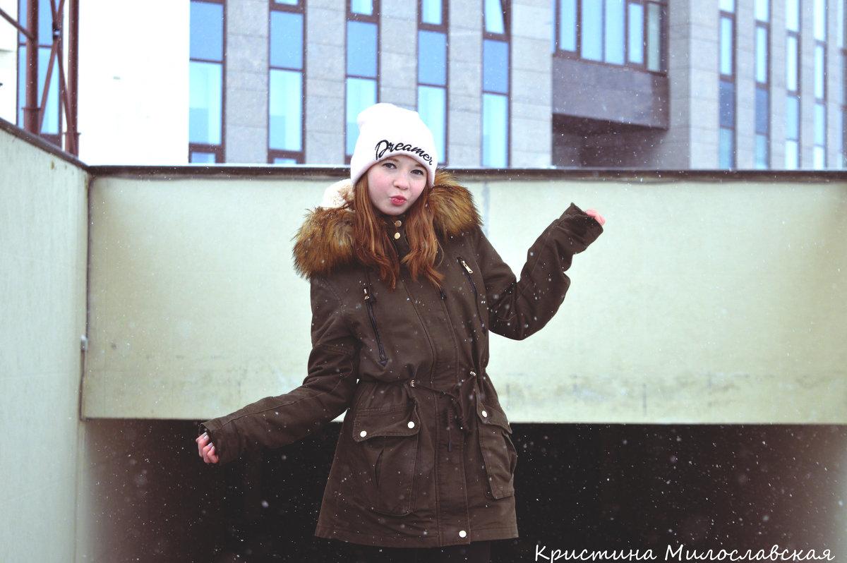 Лиля - Кристина Милославская