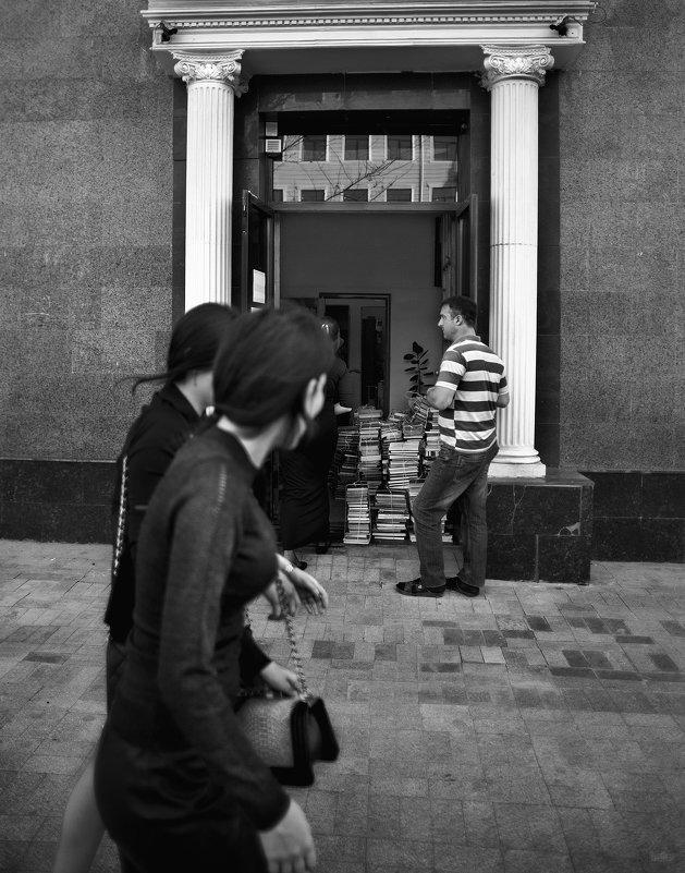 Здесь была библиотека - Сахаб Шамилов