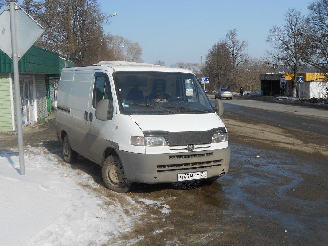 Пыжик - Сергей Уткин