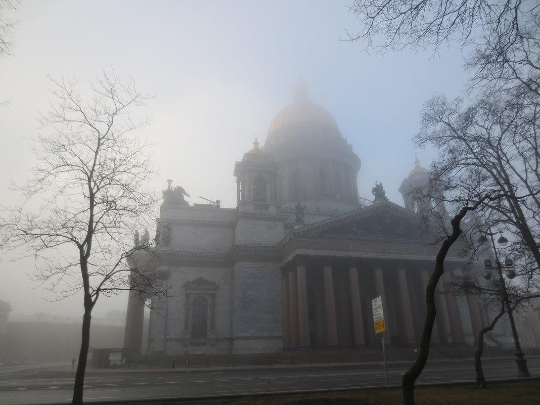 Исаакмй в туманном рассвете - Елена