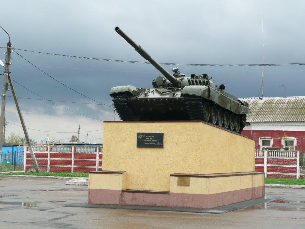 Символ - Владимир Холодницкий