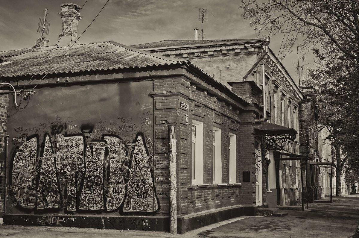 На Фрунзе - Константин Бобинский