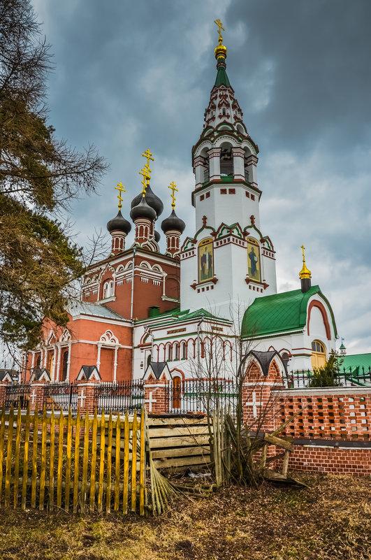 Пригород - Олеся Семенова