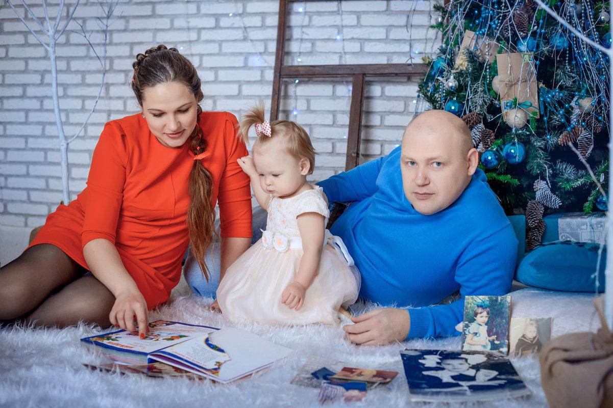 История  семьи - Снежана Горькая