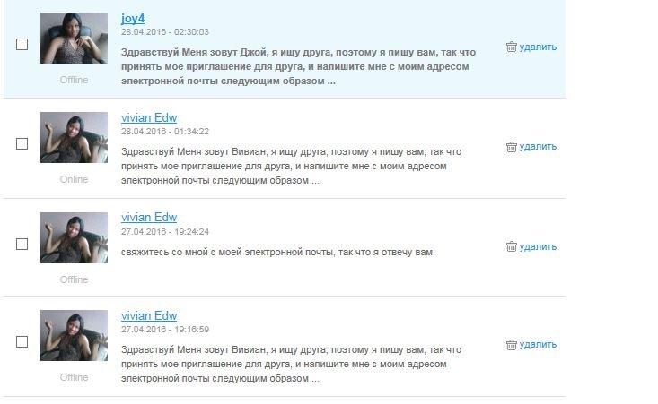 администратору сайта - Ефим Хашкес