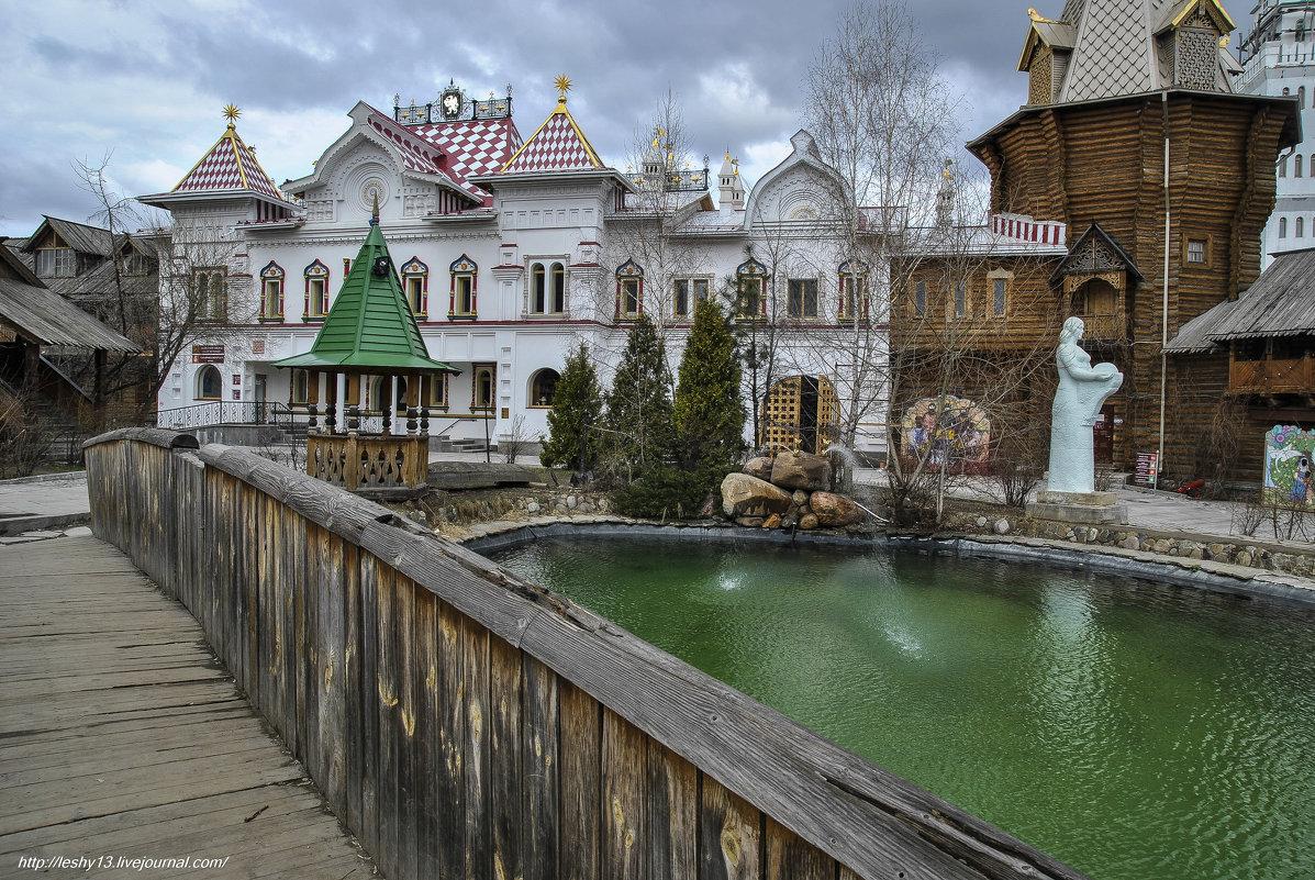 Москва - Эдвард Бескровный
