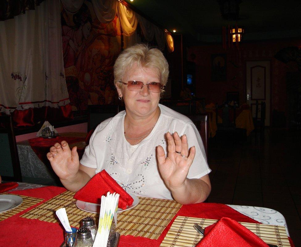 Ольга - людмила дзюба