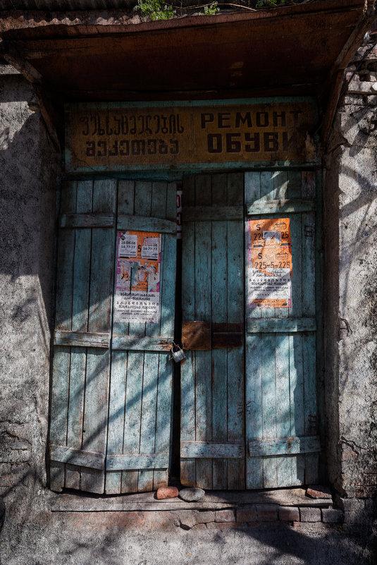 Из жизни дверей - Николай