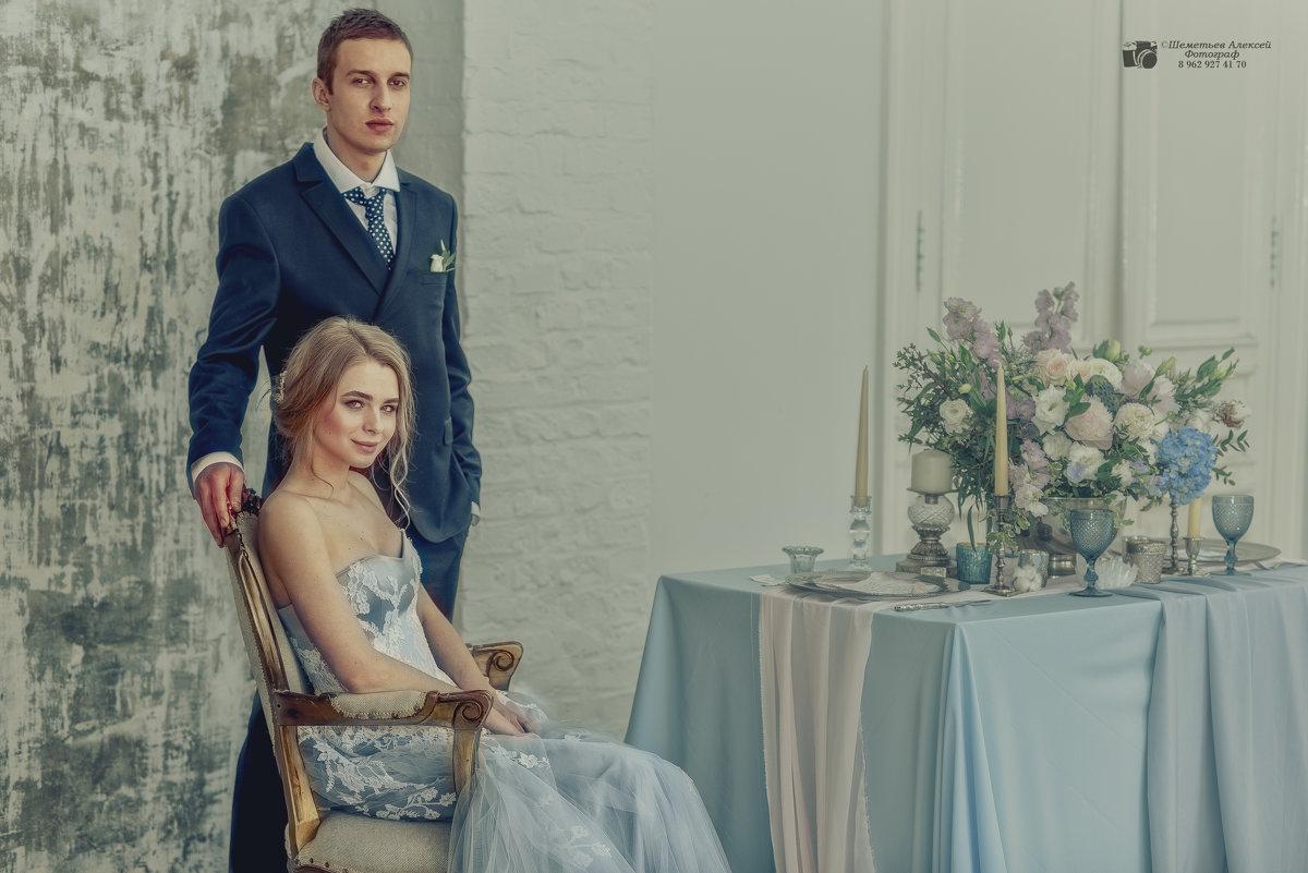 Лиза и Иван - Алексей Шеметьев