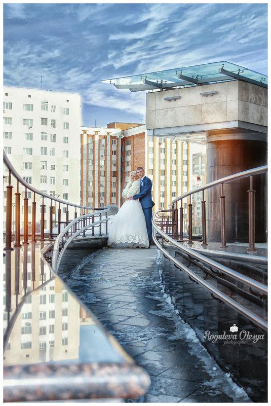 свадебная прогулка - Олеся Рогулёва