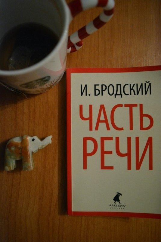 234 - Nastasia Nikitina
