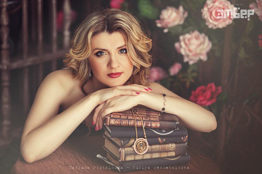 *** - Юлия Решетникова