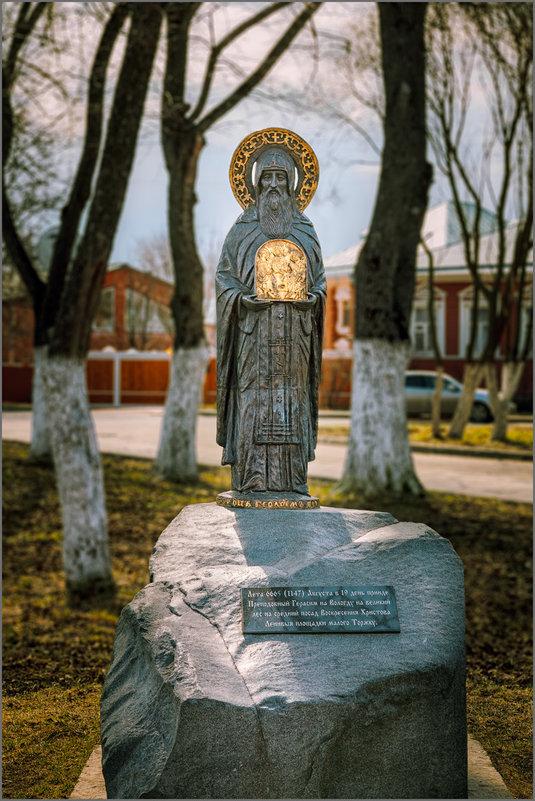 Основателю города Вологды... - Александр Никитинский
