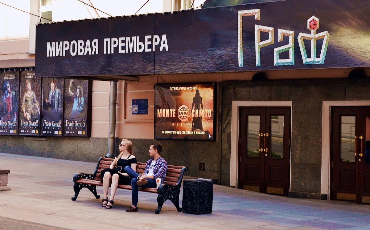В ожидании мировой премьеры - Владимир Болдырев