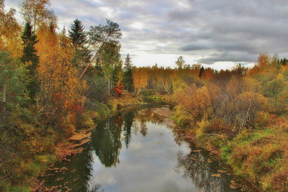 Склонилась осень над рекою. - mike95