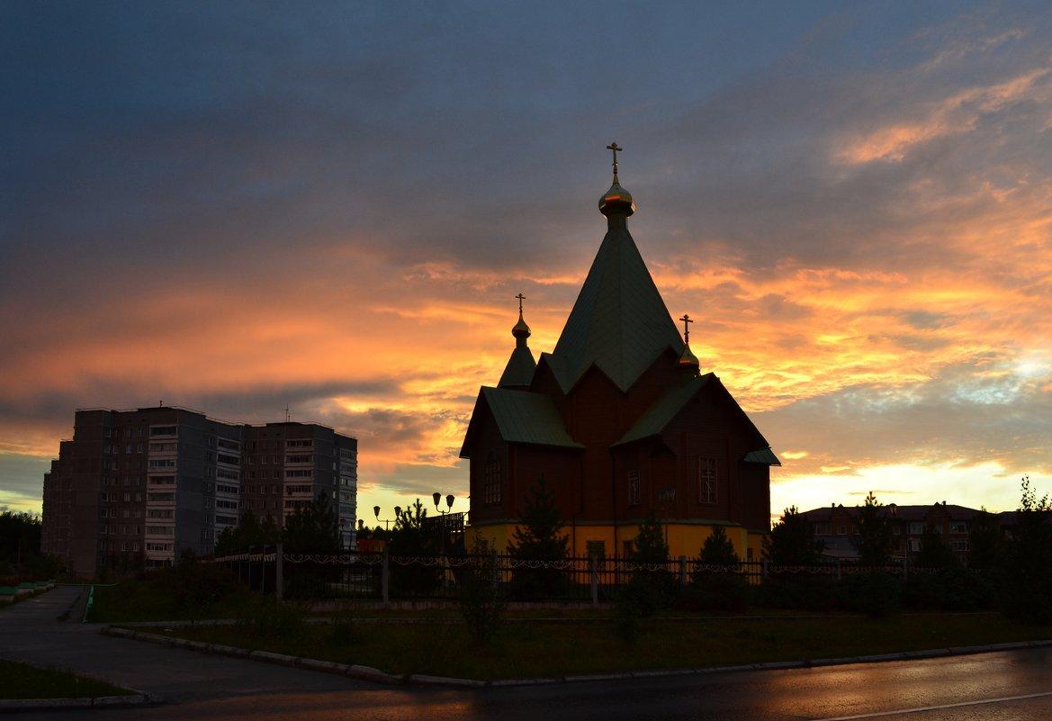 На закате - Ольга