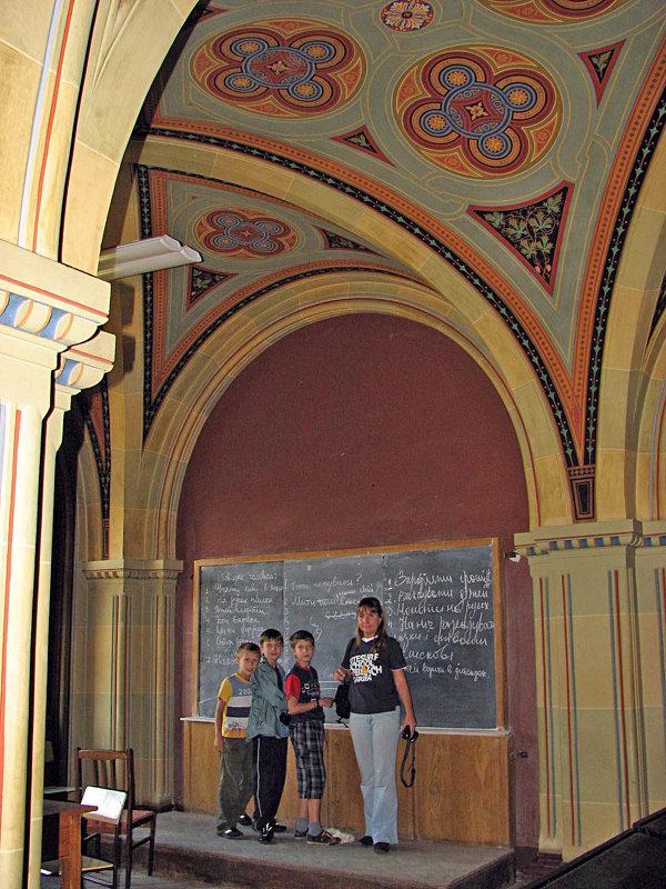 В аудитории Черновицкого университета - Lukum