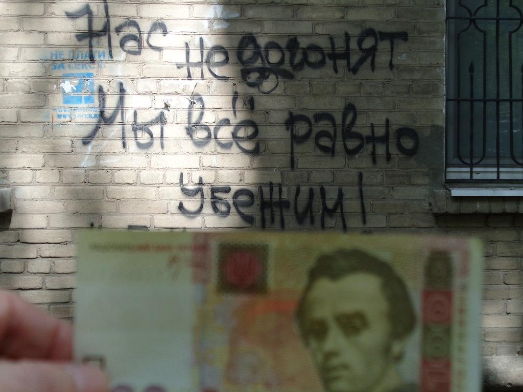 Первомайский лозунг темпов инфляции... - Алекс Аро Аро