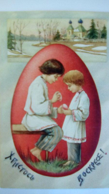 """Ретро открытка начала 20 века. """"Христос воскресе"""". - Светлана Калмыкова"""