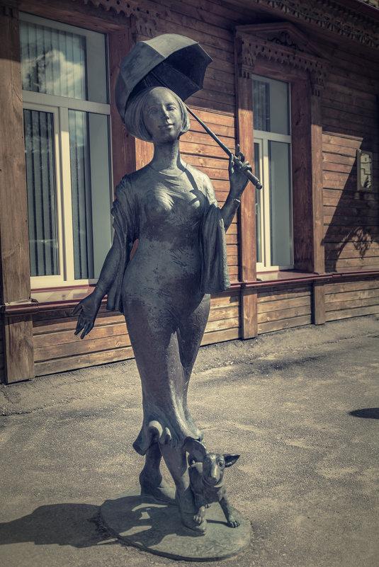 Дама с собачкой - Алексей Вольтов