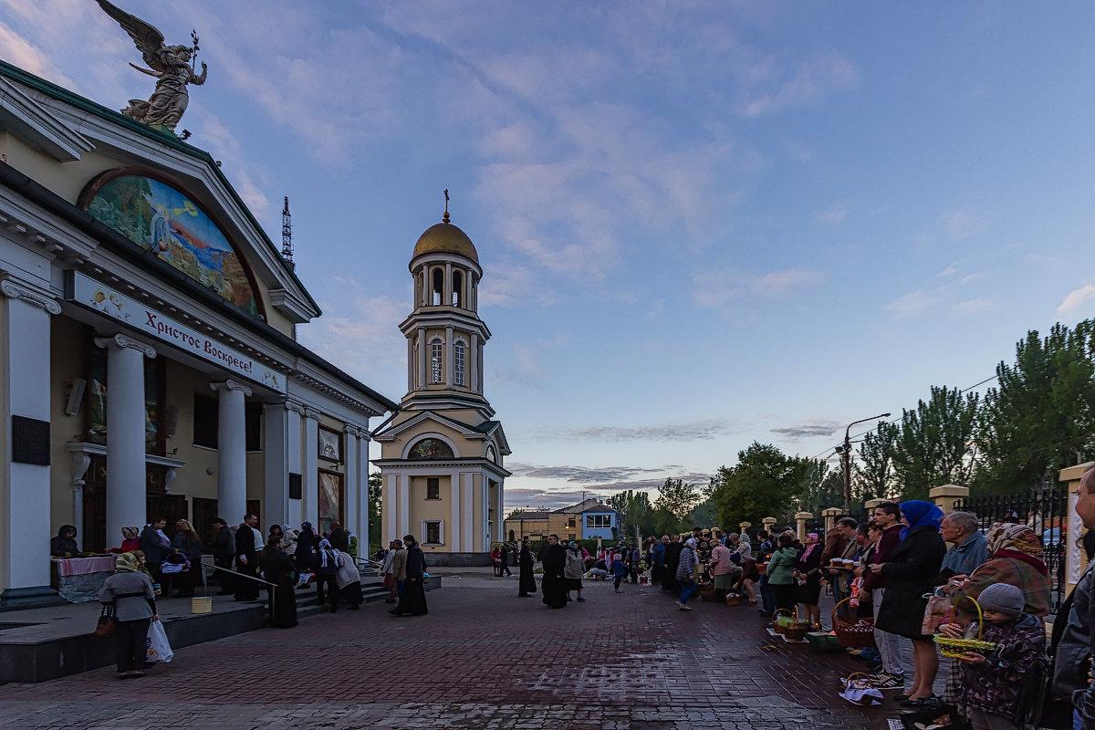 Христос Воскрес!. - Павел Петрович Тодоров